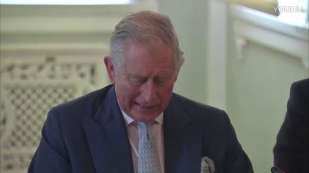威尔士亲王谈塑料回收产业中设计与创新的作用