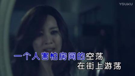 李志敏-爱受了伤 红日蓝月KTV推介