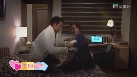 親親我好媽 - 第 09 集預告 (TVB)