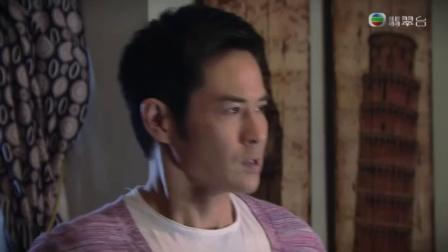 迷 - 第 04 集預告 (TVB)