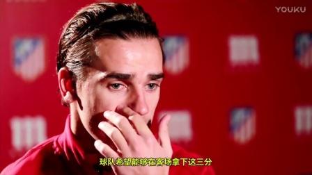格列兹曼   马德里竞技一月之星