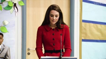 凯特王妃2017年Place2Be儿童心理健康周讲话 (完整)