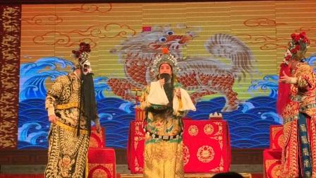小红丽晋剧院《三关点帅》下集  谢涛 王和爱 余芳