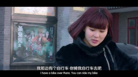 郑云工作室 2017:她竟对外卖小哥说出这种话 04