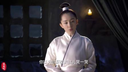 胥渡吧:日语配音《三生三世十里桃花》191