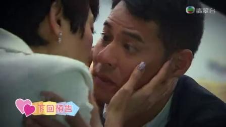 親親我好媽 - 第 10 集預告 (TVB)