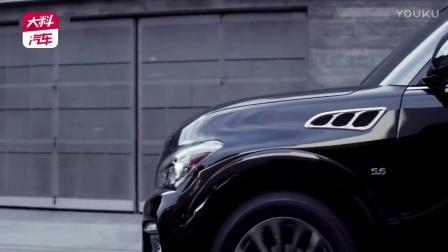 奢华之上全新SUV  英菲尼迪QX80