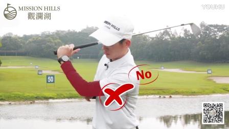 高尔夫提高班-橡皮筋篇