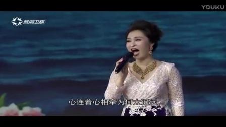 青年歌手白雪旅游卫视2017元宵晚会演唱《重圆》