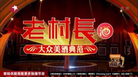 第05期:岳云鹏爆笑助阵郭麒麟 遭骂长得丑当场发飙 170212