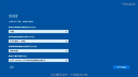 「TECHMAN」最详细的 Win10 系统安装教程 E01