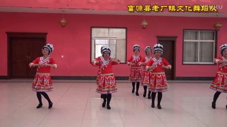 富源县老厂镇文化舞蹈队新丽江三步曲2
