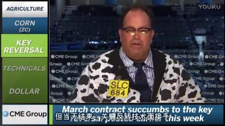 芝商所市场评论- 财经视频 2011 年1月26 (晚)