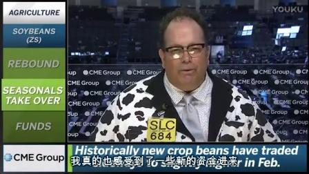 芝商所市场评论- 财经视频 2017 年2 月1 (晚)