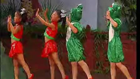 儿童舞蹈疯狂青蛙