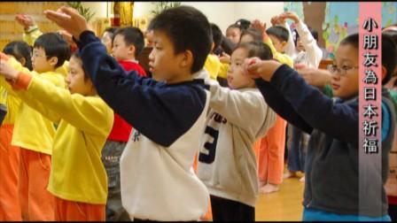 迴向日本及世界_請加入一億聲佛號祈福的行列