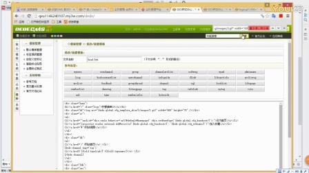 023.修改:html修改技巧
