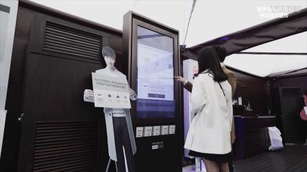 """""""新罗MSC移动支付服务""""教程视频"""