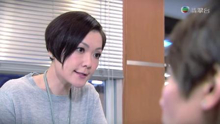 迷 - 第 07 集預告 (TVB)