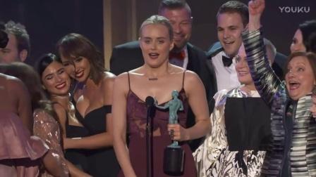 泰勒·席林第23届美国演员公会奖获奖感言