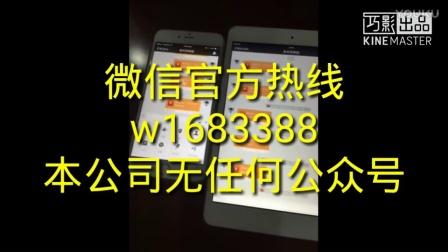 微信玩三公抢红包怎么作弊-QQ微信红包扫雷埋雷技巧控制尾数0-9金额数字辅助软件HBXJ0