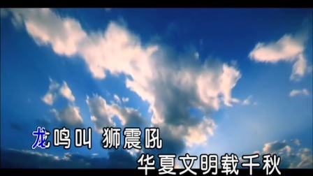 王进-龙鸣狮吼 红日蓝月KTV推介