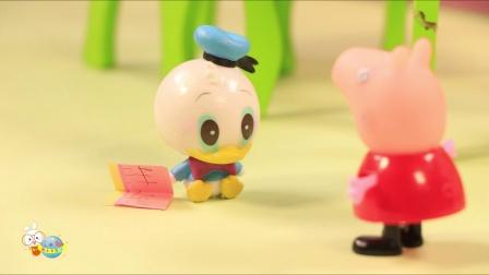 儿童故事大全粉红猪小妹佩奇小猪的橡皮不见了粉红小猪唐小鸭米老鼠【小卡讲故事】