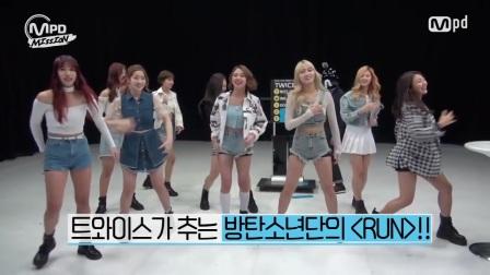 韩国一周偶像 【韩国人气女团翻跳男团舞蹈】 (GOT7, BTS, EXO, Seventeen, etc.)