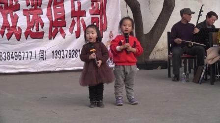 洛阳两个小朋友演唱豫剧花木兰选段
