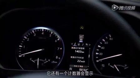 试驾广汽丰田全新汉兰达视频br0