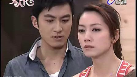 女人花  (2012) 19【台湾剧】