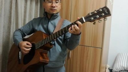 吉他弹唱-关于郑州的记忆-李志