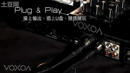 VOXOA S60 Digital Media DJ Work Station  Introduction  (3min)