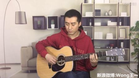 王一吉他小站——赵雷《成都》吉他演奏版