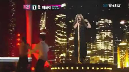 Sway - Kpop Star现场版e18 12_04_01 -- 模仿翻唱李夏怡