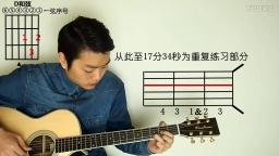 【扫弦技巧的应用】牧马人乐器基础吉他教学入门第九课
