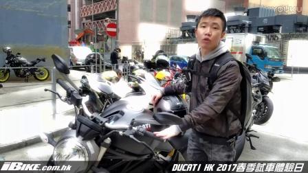 Ducati HK 2017春季體驗試車日