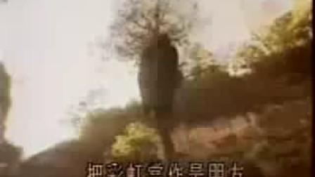神奇的旋風 紅孩兒 作詞:陳樂融 作曲:陳志遠