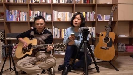 《奇妙能力歌》-陈粒版-黄较瘦+徐MM