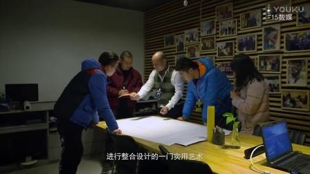 北京东北部地区有一所神秘大学