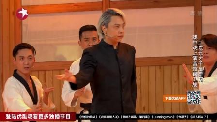 第06期:赵四秒变潮男再秀舞技 郭麒麟自曝初恋往事