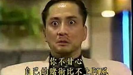 【香港电影电视剧音乐预告片及专题节目】 - 播