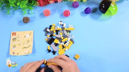 儿童早教益智玩具拆封试玩恐龙奇趣蛋玩具视频大全亲子游戏【小卡手工课】