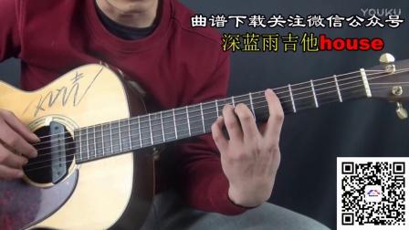《你是我的唯一》林俊杰版 深蓝雨吉他弹唱