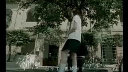 张善为-六个月后…那年夏天 作詞:陳樂融 作曲:杉田裕