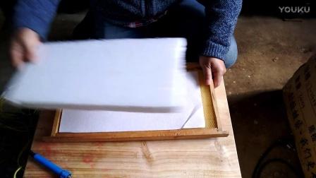 中蜂养殖经验 巢础的安装教程分享
