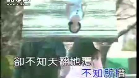 悔不當初 鄭中基 作詞:陳樂融 作曲:季龍祥
