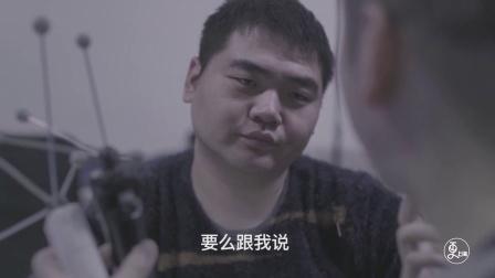 更上海 | 80后工科男想一窥太极究竟,苦学10年变学霸成人生赢家