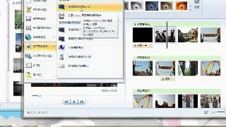 Windows7视频教学4