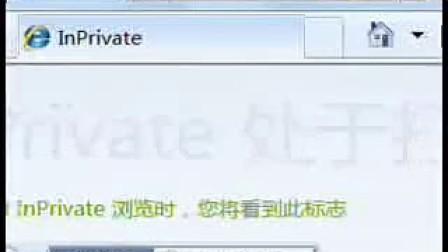 Windows7视频教学5